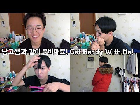 남고생과 함께 준비해요! Get Ready With Korean Highschool Boys! GRWM│원딘