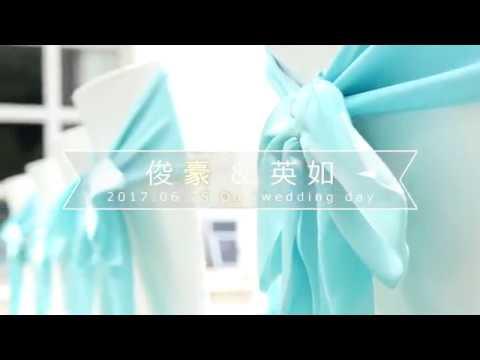 KE STUDIO婚禮動態紀錄_俊豪&英如 Wedding MV