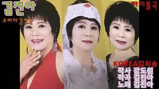 가수 김진아 코리아김치송 타이틀곡 가사자막 k-pop