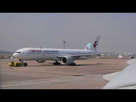 [Flight-Report] CHINA EASTERN | Shanghai Pudong PVG ✈ Paris Roissy CDG | Boeing 777-300ER | Take Off
