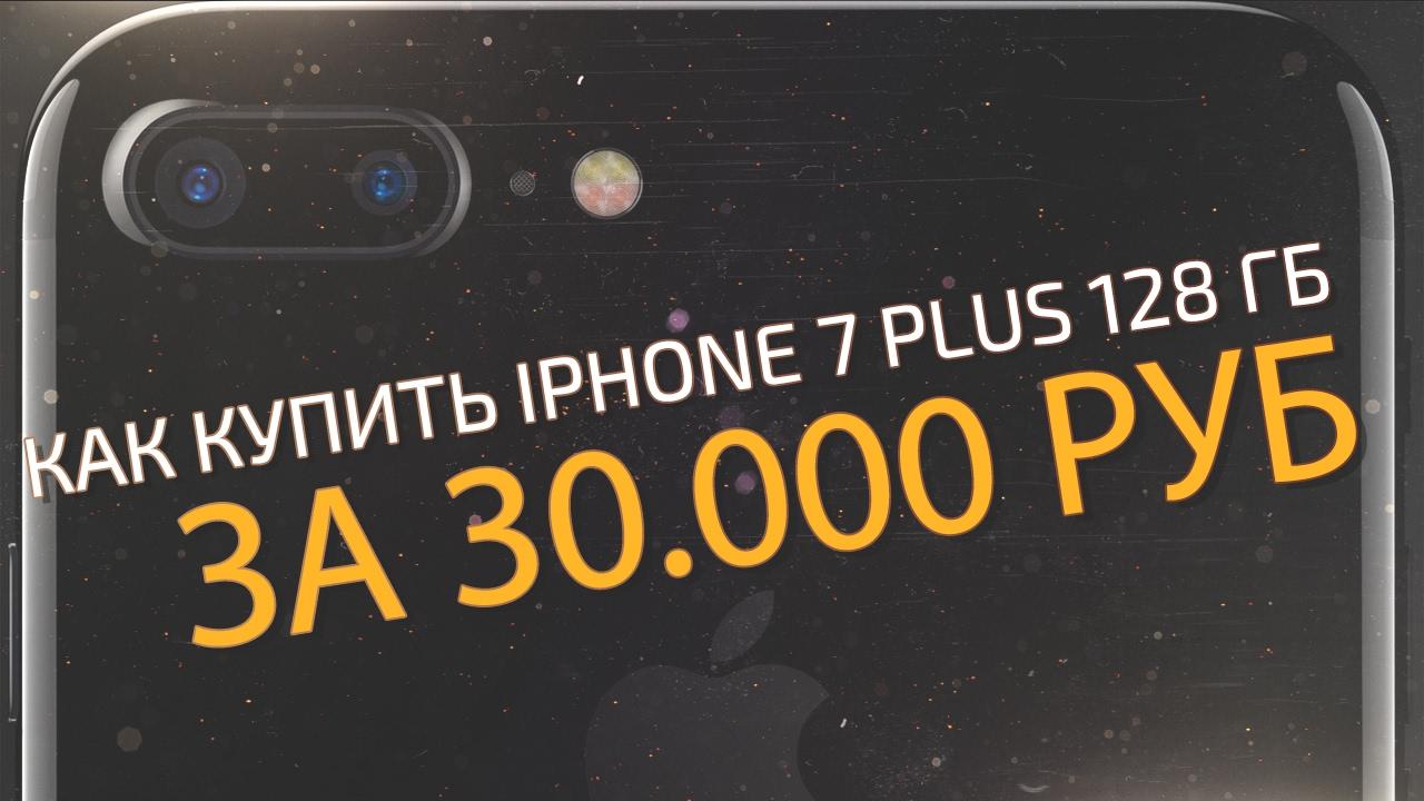 ЧЕСТНЫЙ Обзор копии iPhone 7 из Китая - YouTube