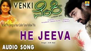 Venki - He Jeeva | Audio Song | Prashanth, Rashmi