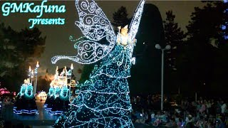 Tokyo Disneyland Electrical Parade DREAMLIGHTS HD 2014