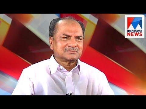 A K Antony In Nerechowe | Old  Episode | Manorama News