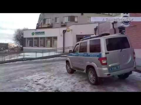 подрыв банкомата в Санкт-Петербурге