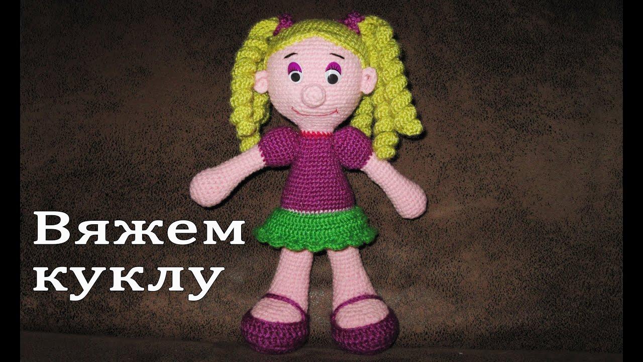 Вяжем игрушки-куклы своими руками