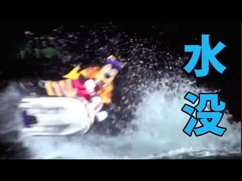 ディズニーの水上ショー事故からの神対応がすごい【秘蔵映像】