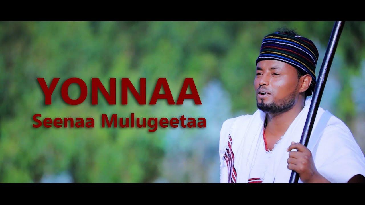 Ethiopian Music: Seenaa Mulugeta (Yoonaa) - New Ethiopian Oromo Music  2018(Official Video)