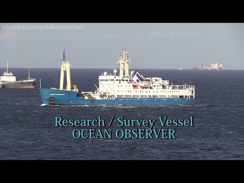 Research / Survey Vessel: OCEAN OBSERVER (Gardline Marine Sciences)