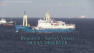Research / Survey Vessel: OCEAN OBSERVER (Gardline Marine Sciences)