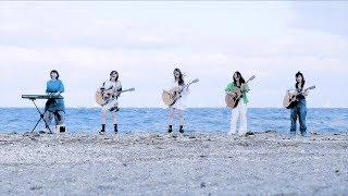 Cover images 海の幽霊 / 米津玄師【歌詞付】映画「海獣の子供」主題歌 Cover FULL MV PV Yonezu Kenshi Spirits of the Sea