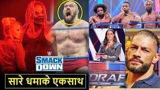 SHOCKS & RETURNS Wali Smackdown🔥, Roman I Quit, Lars Sullivan, WWE Draft - WWE Smackdown Highlights
