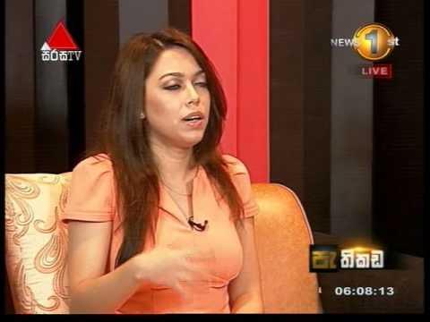 Pathikada Sirasa TV 26th August 2016