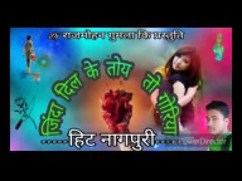Zinda Dil Ke Tota Goriya Nagpuri Hit Song