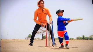 Download CHOTU KA IPL 2019| छोटू का IPLकिक्रेट KHANDESH HINDI CHOTU COMEDY VIDEO Mp3 and Videos