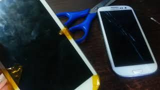 갤럭시 S3 3G메인보드와 갤럭시 S3 LTE의 액정 …