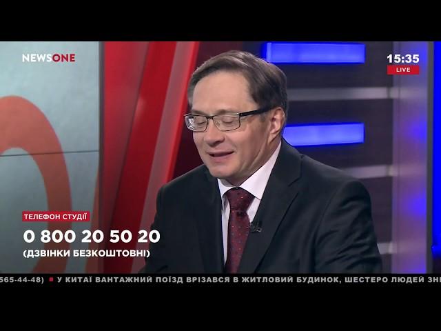 Анатолий Пешко. Кредиты МВФ вводятся с целью закабаления Украины и выкачивания природных  ресурсов