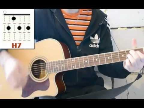 КОРОЛЕВА СНЕЖНАЯ - аккорды на гитаре