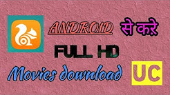 UC Browser se  full HD movie download kare /simple way.!