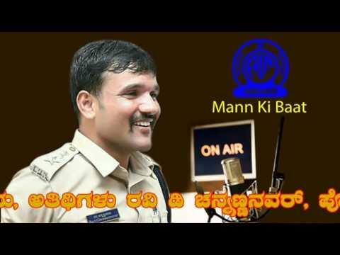 """Ravi D Channannavr IPS On """" YOUNG HASSAN """" RADIO PROGRAMME BY AKASHAVANI HASSANA"""