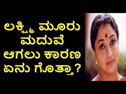 Secrets behind Lakshmi  3 Marriages |  Lakshmi Actress | Lakshmi  | Julie Lakshmi |