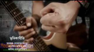 gaaner opare - star jalsha -Title Song Video - mediafireonly com