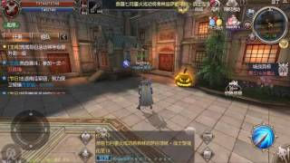 Lineage 2 Blood Oath Mobile РУНЫ