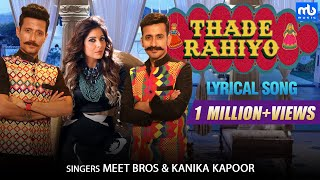 Thade Rahiyo Lyrical | Meet Bros ft. Kanika Kapoor | Shabbir Ahmed