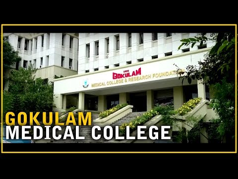 Gokulam medical College a short film