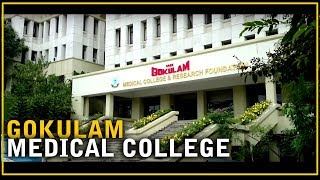 Gokulam medical College a short film