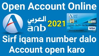 How to Open Account in Anb Bank Online 2021 | Anb Bank Me Account Kaise Khole