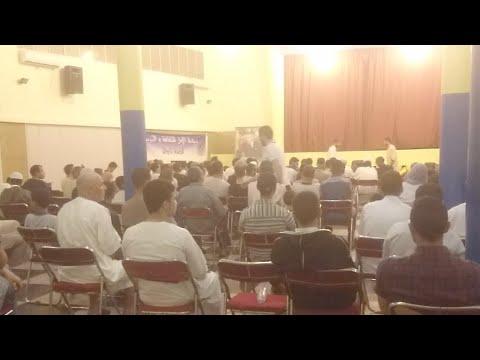أمسية قرآنية من قاعة الأفراح قصبة تادلة 30/05/2019
