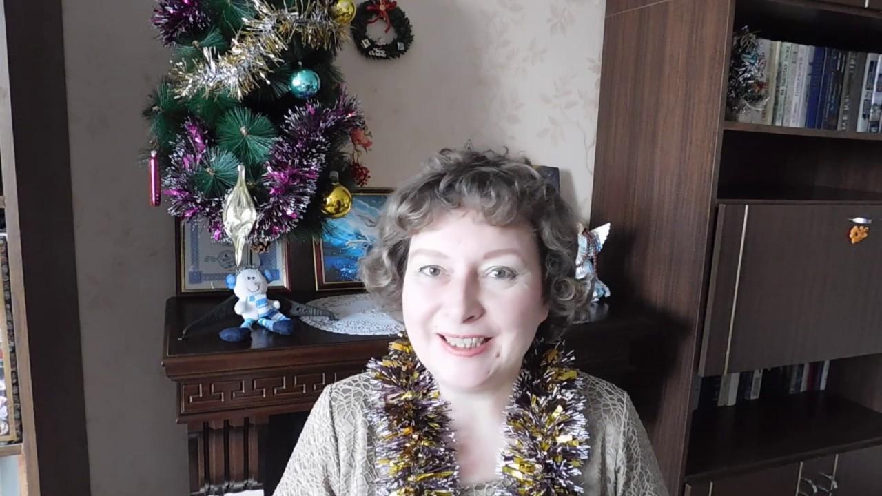 Гороскоп для РАКА на 2019 год. Астролог Лариса Григорьева. Мой сайт http://astrology-in-life.ru