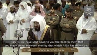 #Hajj 2013: Lovely Recitation by Sheikh Baleela w/ Translation | 'Isha 8th Dul Hijjah 1434 Mp3