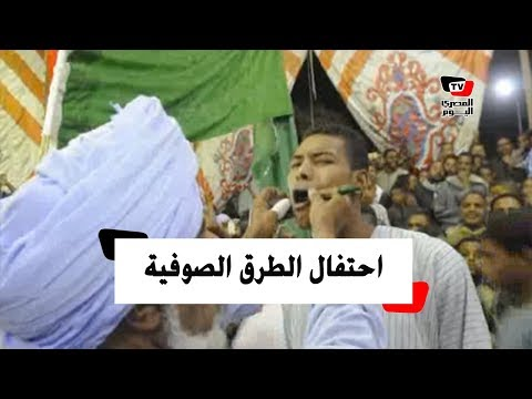 الطرق الصوفية تحتفل بمولد الرسول بالسيوف والأبر المميتة  - نشر قبل 4 ساعة