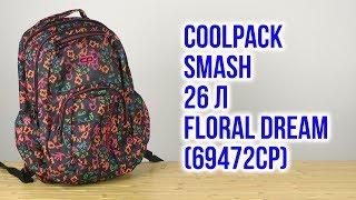 Розпакування CoolPack Smash для дівчаток 45 x 31 x 20 см 26 л Floral Dream 69472CP