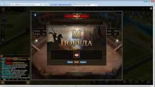 Браузерная онлайн игра CASTLOT Геймплей