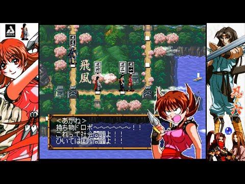 Kisou Jidaigeki Sugoroku: Shinobi no Roku [奇想時代劇双六 忍ノ六] Game Sample - Playstation