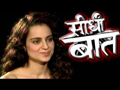 Seedhi Baat: With Actress Kangana Ranaut