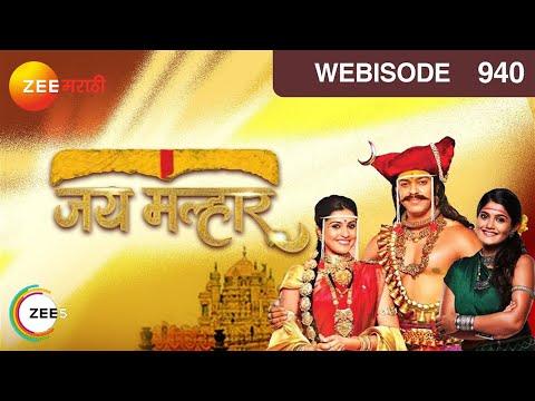 Jai Malhar - जय मल्हार - Episode 940  - April 29, 2017 - Webisode