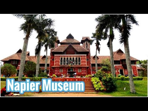 Just for a walk -Trivandrum Napier Museum.