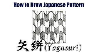 "How to draw Japanese pattern #1 ~""Yagasuri(矢絣)""~"