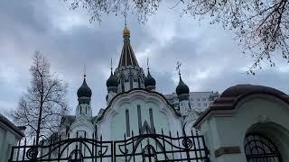 Фото #Прогулка по Москве онлайн. Храм Воскресения Христова в Сокольниках.