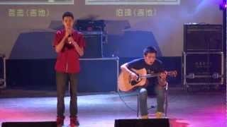 第一科大 第一音樂節 - 只有夜來香(吉他社)