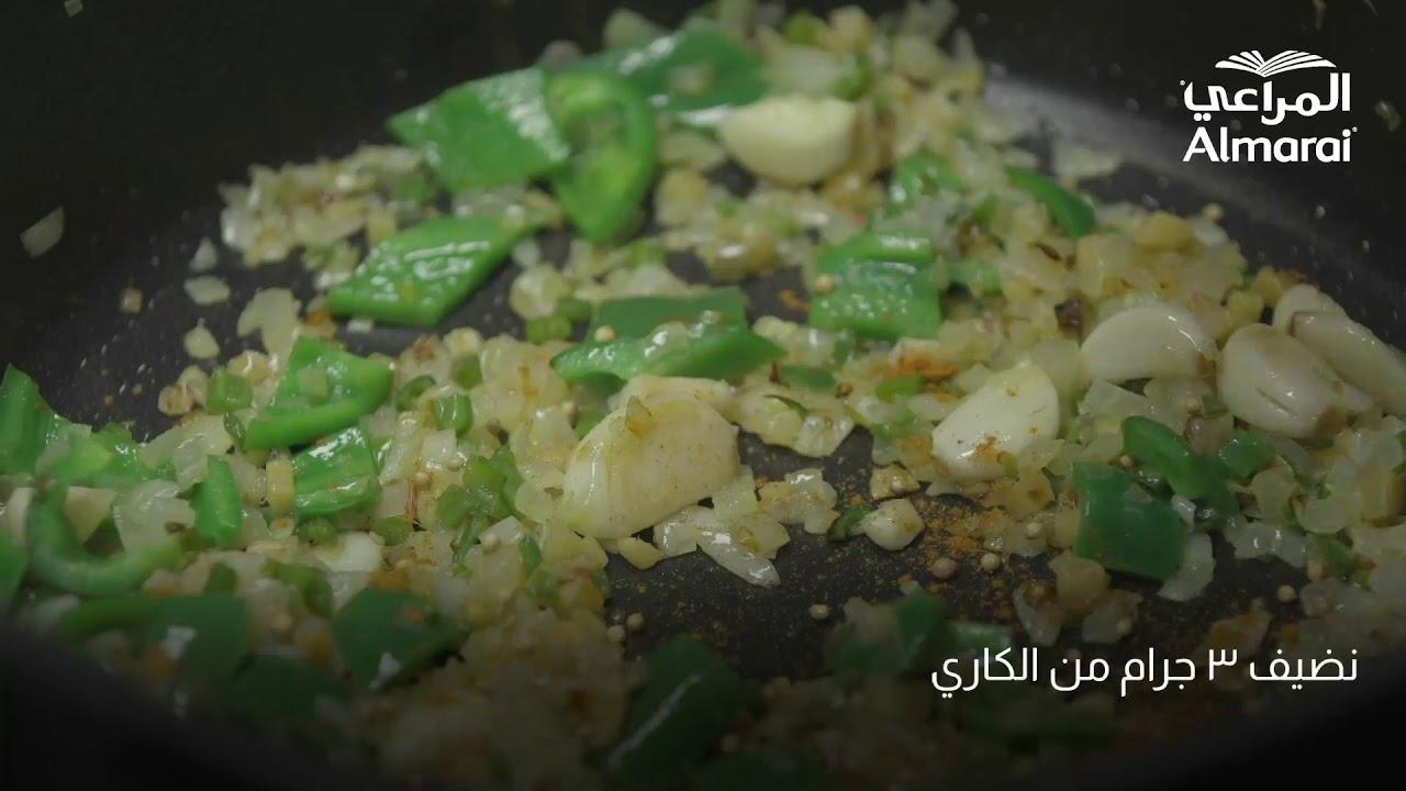 وصفة صينية الدجاج بالخضار