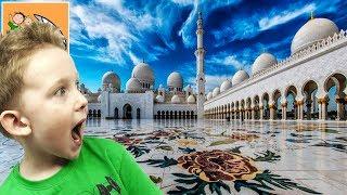 ✨ Самая красивая мечеть В МИРЕ Мечеть шейха Зайда Путешествуем в Абу-Даби Изнанка ВЛОГ