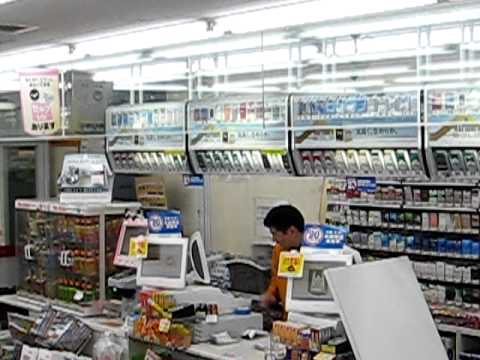 Japanese Customer Service-  Diligent worker at convenience store in Kawaguchi Station, Saitama