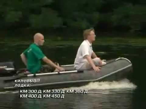 В интернет магазине «elling» вы сможете купить гребную, килевую,. Надувные лодки пвх от компании эллинг официальный интернет магазин. Бесплатная доставка по украине + мощная турбинка 12v в подарок!