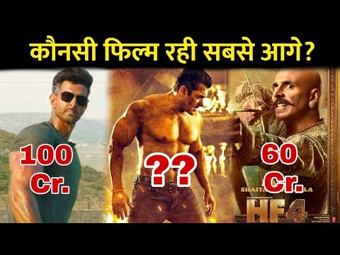 top-5-hightest-weekend-collection-movie-in-2019-|-dabangg-3,-war,-mission-mangal,-dabangg-3