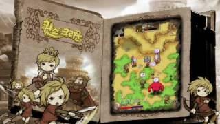 [Mobile] 공주의모험RPG, '퀸스크라운&…